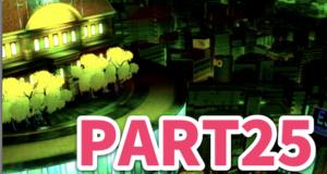 【ペルソナ5】#25 次のターゲットはマフィア金城!パレスは空飛ぶ銀行!  (6/16~6/19) PERSONA5 攻略